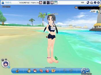 pangya_アリンすく水.JPG